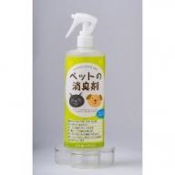 B4-95 KINNO CHIKARA ペットの消臭剤