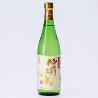 A−008.純米吟醸 肥前杜氏