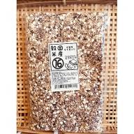 A−024.もち麦入り国産16穀米