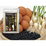 B−050.佐賀にしかない、新時代のにんにく卵黄