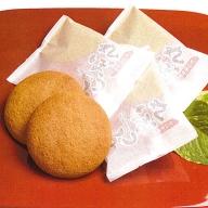 B−056.大坪製菓の丸ぼうろ