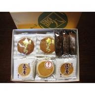 B−058.佐賀の昔菓子詰め合わせ