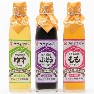 C−035.濃厚飲む果実酢 味まろやか