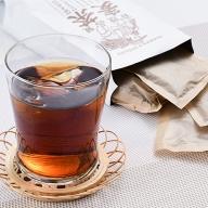 C−036.自社栽培原料のおいしい麦茶