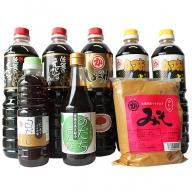E−043.佐賀の美味しい醤油と味噌のセット