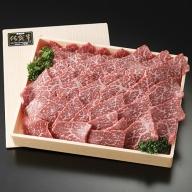 F−043.佐賀牛ももカルビ焼肉用500g