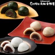 G−018.佐賀銘菓白玉饅頭詰合せDセット
