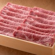 H−005.佐賀ブランド肉コラボセット計1.7kg
