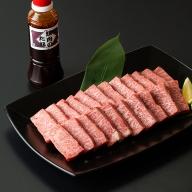 K−003.A5佐賀牛 焼肉セット(秘伝のタレ付)