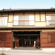 P−011.古湯・熊の川温泉 旅館つかさ 宿泊券