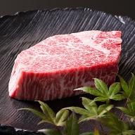 Q−013.佐賀牛ヒレステーキ 1kg (4~5枚)