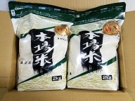 A−043.佐賀県産さがびより無洗米(2kg×2)