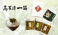 F5-2 高菜乃華 3個入りセット 高菜漬一筋-前田食品工業