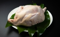 MS-67 大山町産ハーブチキン丸鶏1羽(約2.2kg)