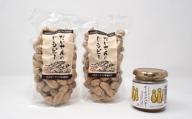 MS-09 大山町産落花生とピーナッツバターセット