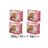 低温製法米のおいしいごはん あきたこまち 180g×10P 4個セット