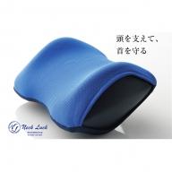 旅行用疲労軽減枕「ネックラック」