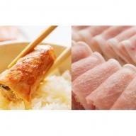 浜松餃子・肉巻き餃子 各2箱セット