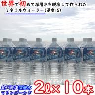 MG006こじゃんと飲んでみんかよセット【2L×10本】