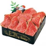 (冷凍)大和榛原牛 プレミアムローストビーフと雅ステーキお重2段 / A5格 イチボ トモサンカク 希少部位
