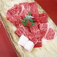 (チルド)宇陀牛 黒毛和牛 特上焼肉用 約400g