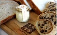 A-140 話題の山北みかんバターとパン3種A