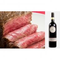 黒毛和牛希少部位(ザブトン)、ローストビーフ、赤ワインセット