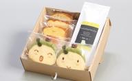 お茶と洋菓子のいっぷくセット【グリフォン】【きくのん】