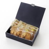 「黄金のリーフパイ」「頭のよくなる白色ぞうさんクッキー」焼き菓子セット【A001】
