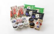 北海道十勝 やまぐち発酵食品「手詰め納豆」10種15個入り【F001】