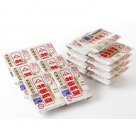 北海道十勝 やまぐち醗酵食品「安心安全納豆」15個セット【F004】