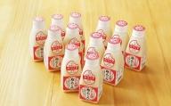 北海道十勝 渋谷醸造 甘酒「麹のめぐみ」12本セット【H006】