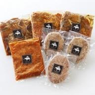 北海道本別町 本寺牧場 無添加「豚肉加工品」7種詰め合わせ【K001】