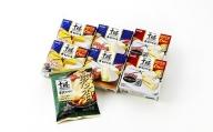 「十勝チーズ」Bセット(4種7個入り)【M002】