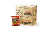 湖池屋「スティックカラムーチョ」12袋×2箱【M027】