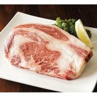 幻の十勝牛 美蘭牛「リブロースステーキ」約300g×2枚【P005】