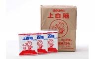 北海道十勝「ほのぼの印上白糖」20kg【M020】