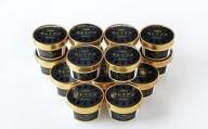 北海道十勝 醗酵食品「キレイマメ黒豆納豆」1年コース【定期便】【F012】