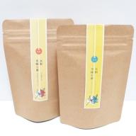 大和当帰葉茶(乾燥・焙煎)