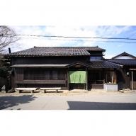 佐渡の築100年古民家宿 カラふるカネモ(7~8月)