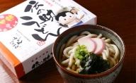 加東市特産酒米の王者山田錦の米粉を練りこんだもっちり食感「伝の助うどん」4人前3セット