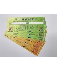AL-4◇【数量限定】洲本温泉利用券、洋菓子・コーヒーの詰合せセット