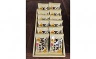 AW05◇淡路島の玉ねぎみそ汁12個(フリーズドライ)