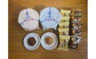 AW24◇赤味噌、中辛合わせ味噌、淡路島の玉ねぎみそ汁、豚汁のセット