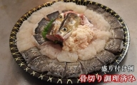 B018◇淡路・由良産黄金ハモの鍋セット【令和3年5月~11月お届け】