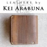 103001. 【こだわりの革細工】Folded Wallet /「LEATHERS by Kei Arabuna」