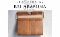 024002. 【こだわりの革細工】Coffee Filter / Letter Holder /「LEATHERS by Kei Arabuna」