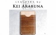044003. 【こだわりの革細工】Card Case /「LEATHERS by Kei Arabuna」