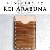 044003. 【こだわりの革細工】Card Case /「LEATHERS by Kei Arabuna」