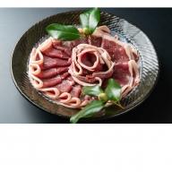 GB-02 猪肉 1kg